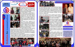 News_5