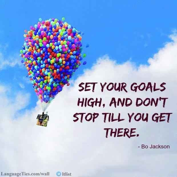 set-your-goal-high